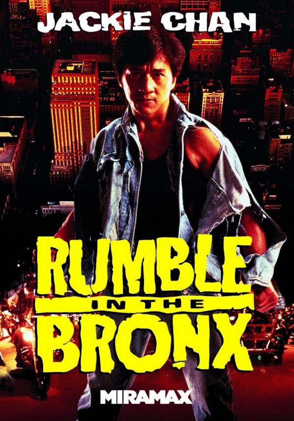 "<a href=""/node/714"" class=""active"">Rumble in the bronx</a>"